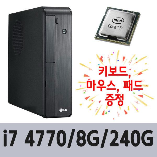 i7 CPU LG전자 Z70_i7 4770/8G/240G 윈도우10 리퍼