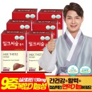 밀크씨슬골드 30정x6박스(총6개월분)+쇼핑백/29일출고