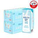 맛있는우유GT 고소한 저지방우유 180ml 48팩