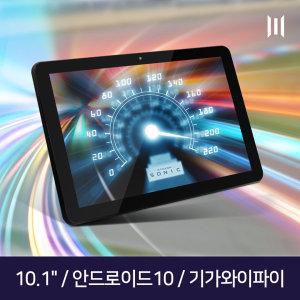 최신안드로이드10/기가와이파이/아테나소닉(16G)/10.1인치/태블릿PC/인강/가성비/게이밍/전자출입명부/ 엠