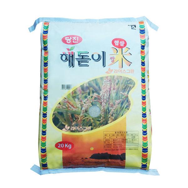 당진해돋이쌀 20kg 2020년산