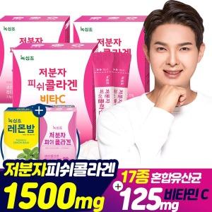 녹십초 저분자 피쉬 콜라겐정 1+분말스틱3+레몬밤정1