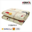 국일 겉지분리형 면혼방 물세탁 전기요 KI-205 /싱글
