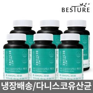 듀폰 다니스코 프로바이오틱스 유산균 12개월 냉장배송
