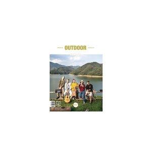 아웃도어 Outdoor (월간) : 10월  2020