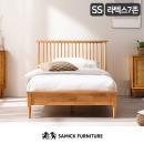 위더스 원목 침대(양모 라텍스 7존 독립 매트리스SS)
