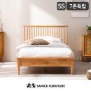 위더스 원목 침대(7존 독립 매트리스SS)
