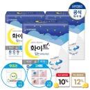 화이트 입는오버나이트L 8매X3/생리대/팬티형 /증정