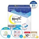 화이트 입는오버나이트L 8매/생리대 /증정
