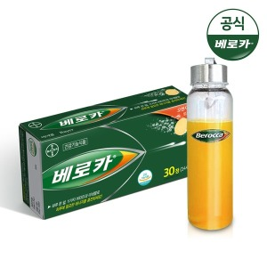 베로카 멀티비타민 보틀패키지 (30T+물병)/발포비타민