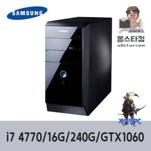 삼성 DB400T3A_i7 4770/16G/240G/GTX1060/윈10 게이밍