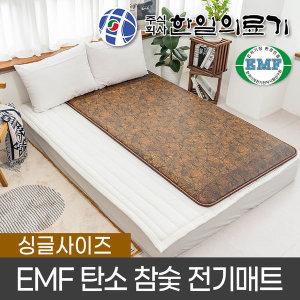 한일의료기 EMF 무전자 탄소 참숯 싱글 전기매트