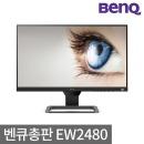 공식수입사 EW2480 24형 HDR 아이케어 모니터 24인치