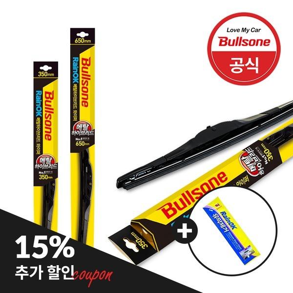레인OK 하이브리드 와이퍼 1+1 운전석+조수석)+유막25g