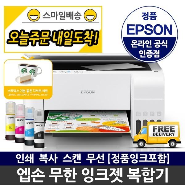 엡손 L3156 정품 무한잉크 복합기 잉크젯 프린터 BS