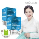 루테인 아스타잔틴 비타민A 비타민E 120캡슐 /4개월분