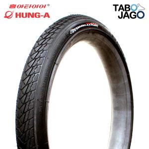 흥아 24인치 자전거 타이어 24x1.75 (47-507) HS516