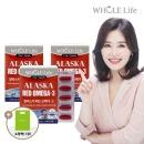 홀라이프 알라스카 레드 오메가3 90캡슐 /3개월분