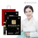개성상인 흑마늘홍삼스틱 100포 x 2박스 /쇼핑백 증정