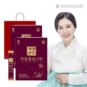 개성상인 석류홍삼스틱 100포 x 2박스 /쇼핑백 증정