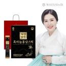 개성상인 흑마늘홍삼스틱 10ml 100포 /쇼핑백 증정