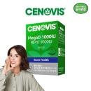 메가D/ 비타민D 1000IU(60캡슐)