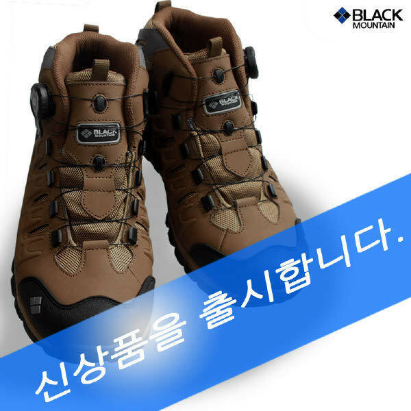 (현대Hmall)블랙마운틴 파워랜드 고기능고급 등산화 방수등산화 등산신발