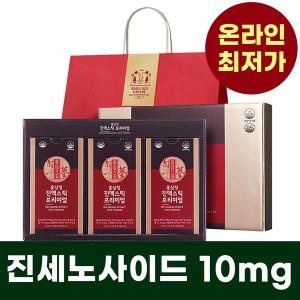 홍삼의길 홍삼진액스틱 스페셜/프리미엄 30포+쇼핑백