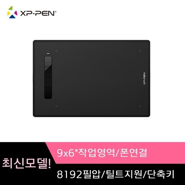 엑스피펜 XP-PEN StarG960S 판 타블렛 8192필압 폰연결