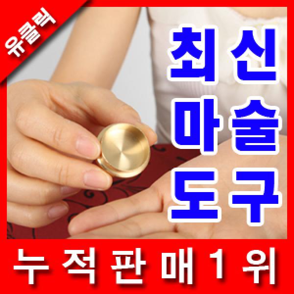 클로즈업 마술도구 마술 용품 이벤트 프로포즈 카드