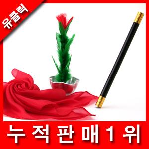 완드플라워 학예회 이벤트 마술도구 마술꽃 꽃 마술