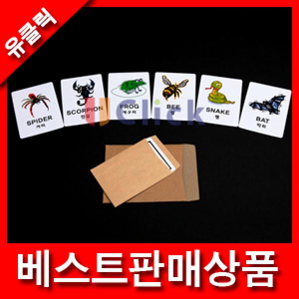애니멀카드 카드 마술 카드마술 마술도구 이벤트 선물