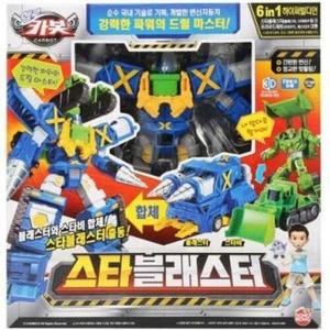 헬로 카봇 스타 블래스터/카봇 스타블래스터