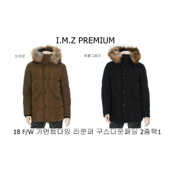 (현대백화점)I.M.Z PREMIUM(66BC702) 18 F/W 가먼트다잉 라쿤퍼 구스다운 패딩점퍼 2종택1