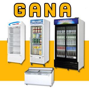 업소용냉장고 쇼케이스 냉장냉동 중고음료수냉장고