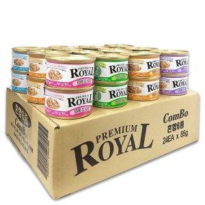 프리미엄 로얄 고양이 캔간식 95g 24개콤보 Box
