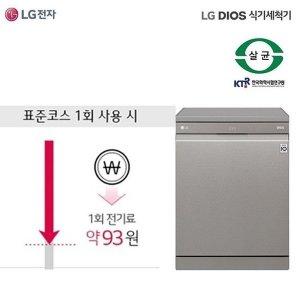 E  LG DIOS 식기세척기 DFB22S