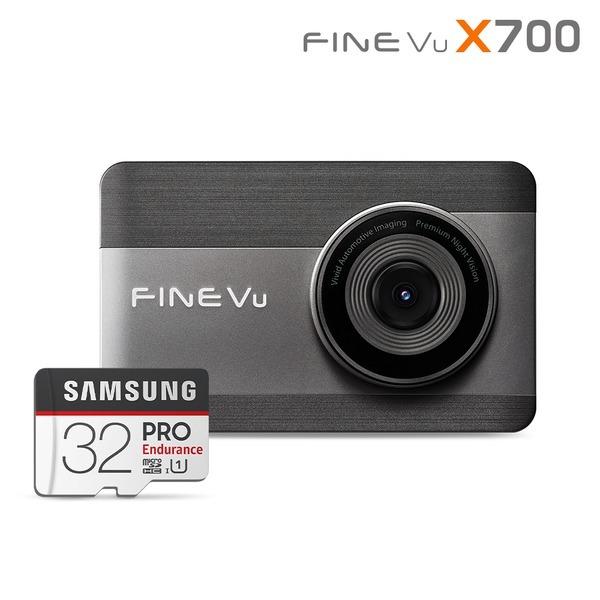 파인뷰 X700 FHD/FHD 블랙박스 32GB 64G로 무료업 자가