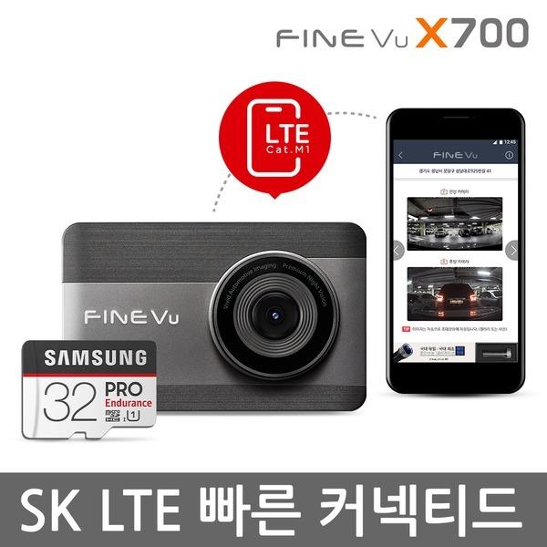 파인뷰 X700 커넥티드 블랙박스 32G 64G로무료업 설치O