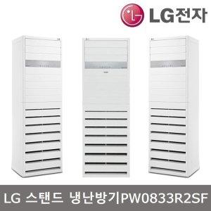 인버터 냉난방기 PW0833R2SF 기본설치포함 23평