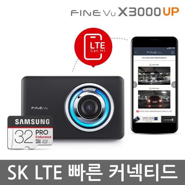 파인뷰 X3000 UP QHD/QHD 커넥티드 블랙박스 32G 설치O