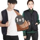 1+1 공용 융털 조끼 베스트 패딩 여성 경량 겨울 자켓
