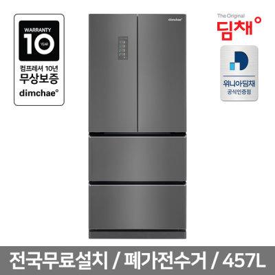 [딤채] 딤채 김치냉장고스탠드형 SDQ47EFRZKT 4룸 457L 21년형