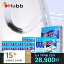NEW팡팡 배수구 클리너 세정제 8BOX(24포)