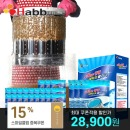 NEW팡팡 세탁조 클리너 세정제 8BOX(24포)