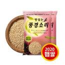 국산 현미찹쌀 10kg/찹쌀현미 /2020년산