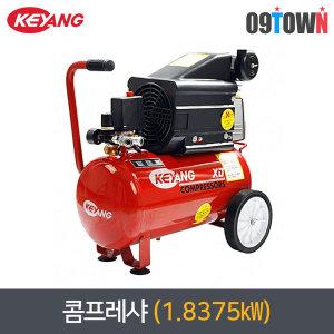 계양 KAC-25 콤프레샤 1.8  에어필터장착 압력조절