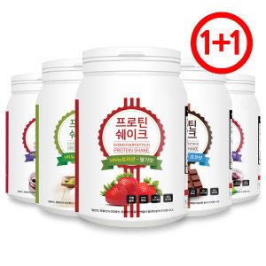 1+1 HN뉴트리션 단백질쉐이크 /딸기+딸기맛