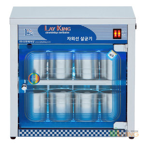 신원산업 미니살균기(SW-300) 다용도/살균/미니소독기