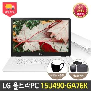 울트라PC 15U490-GA76K 70만구매 라이젠원격수업노트북